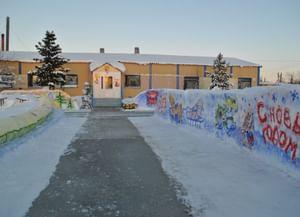 Культурно-досуговый центр п. Правохеттинский