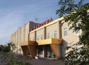 Городской дом культуры «Украина»