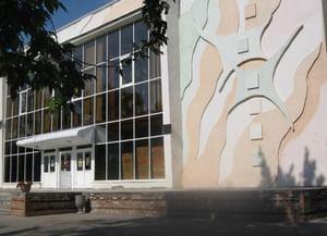 Межпоселенческий культурно-досуговый центр Сергиевского района