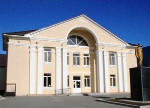 Центр национальных культур и ремесел