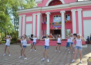 Дом культуры поселка Горный