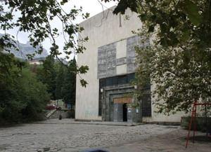 Алупкинский городской дом культуры