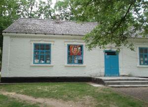 Сельский клуб хутора Красная Звезда