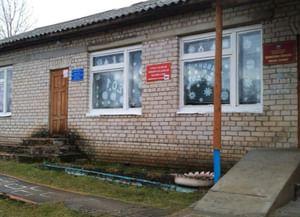 Звягинский сельский дом культуры
