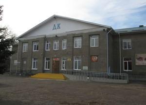 Сельский дом культуры поселка Восход