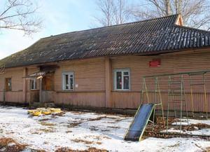 Кушаверский сельский дом культуры