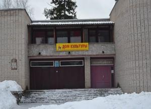 Ручьевской сельский Дом культуры