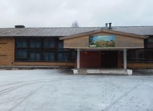 Зарубинский районный дом культуры