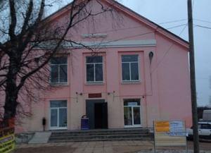 Неболчский городской дом культуры