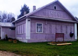 Левочский сельский дом культуры