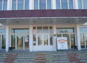Дом культуры микрорайона РосНИИТиМ