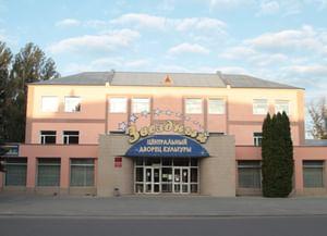 Централизованная клубная система Борисоглебского городского округа