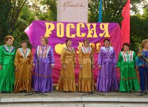 Широковский сельский дом культуры