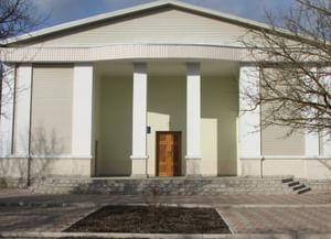 Первомайский районный дом культуры