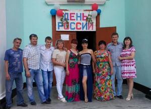 Донской сельский дом культуры