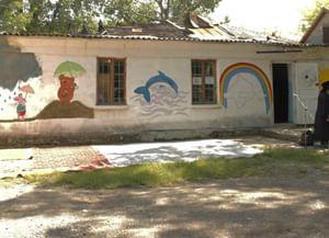 Гвардейский поселковый дом культуры