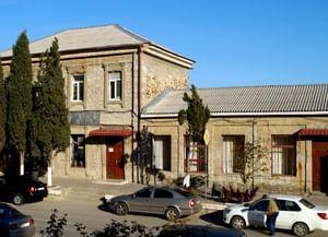 Судакский городской дом культуры