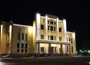 Дворец культуры им. В.И. Чапаева
