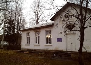 Дом культуры п. Горный