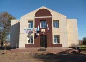 Центр культуры и библиотечного обслуживания муниципального образования Подгородне-Покровский сельсовет