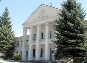 Дом культуры села Верхнесадовое