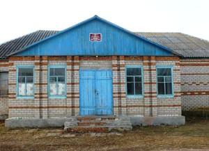 Ильинский дом культуры