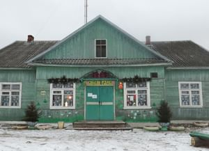 Минецкий сельский дом культуры