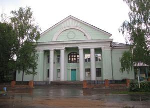 Районный дом культуры города Невель