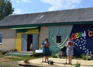 Старосельский сельский дом культуры