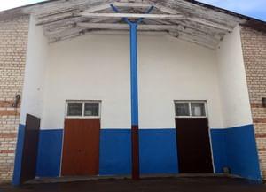 Пушкинский сельский дом культуры