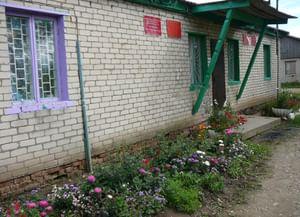 Дуровский сельский дом культуры