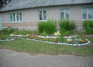 Миголощский сельский дом культуры