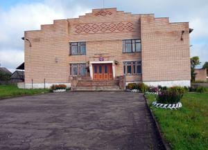 Васильевский сельский дом культуры