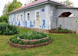 Дворищский сельский дом культуры