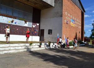 Алферовский сельский дом культуры
