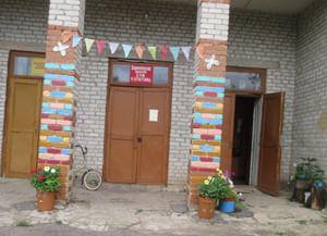 Шадричевский дом культуры