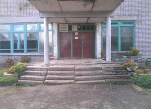 Зуевский центральный сельский дом культуры