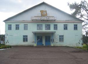 Октябрьский центральный сельский дом культуры