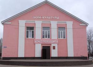 Клуб «Придонской»