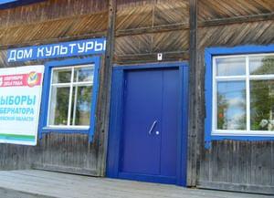 Подрезчихинский дом культуры