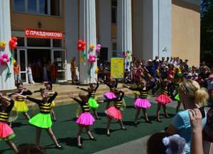 Городской дом культуры поселка Дагомыс