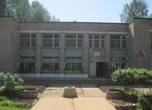 Сунской центральный сельский дом культуры