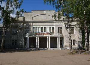 Вятский дом культуры