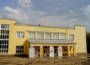 Дом культуры имени Горького
