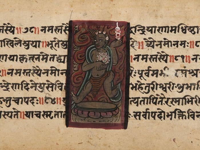 Лекция «Золотые письмена. Тибетская письменность и 10 наук»