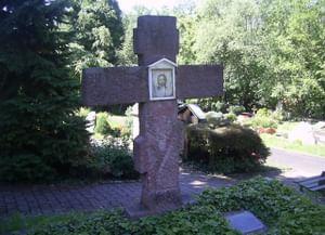 Старое кладбище Баден-Бадена