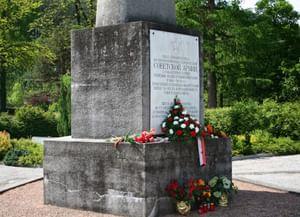 Военное кладбище Амрас в Инсбруке