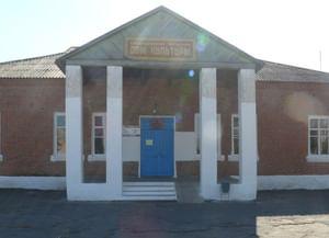 Савельевский сельский дом культуры