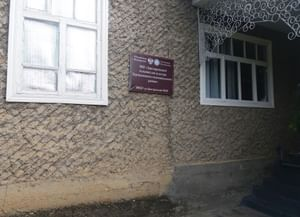 Джагларгинский сельский дом культуры