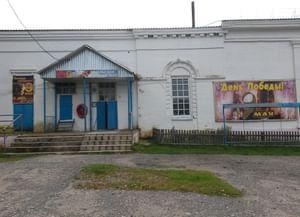 Чернохолуницкий дом культуры